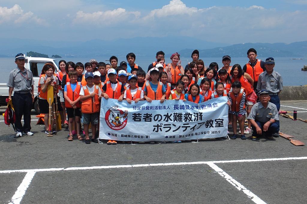 ボランティア活動のイメージ